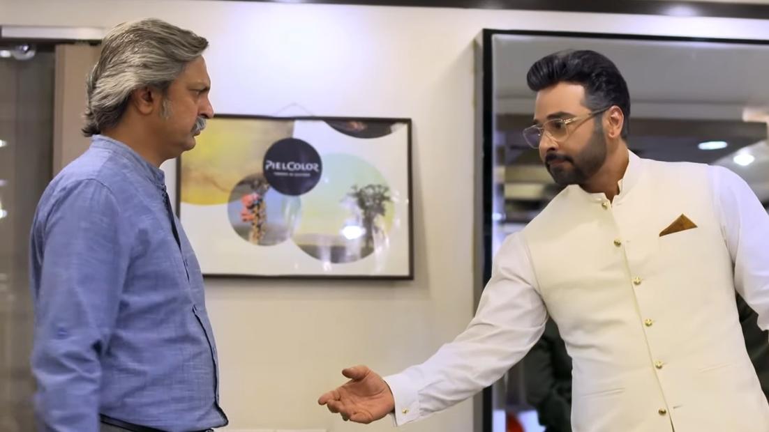 Geo Drama Muqaddar Episode 2