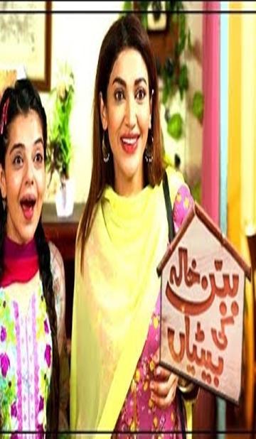 XX TV: Khala Ki Chudai Urdu Story