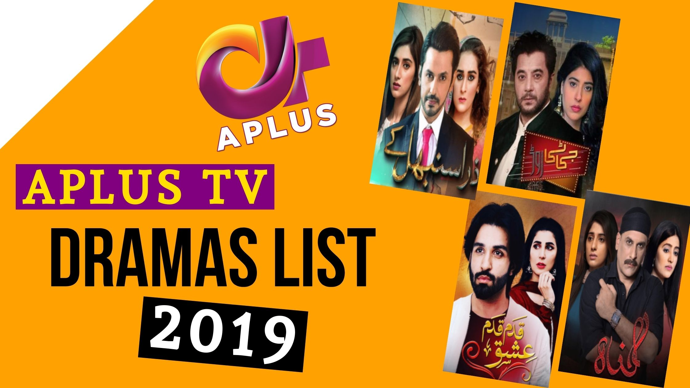 APlus TV Dramas List of 2019