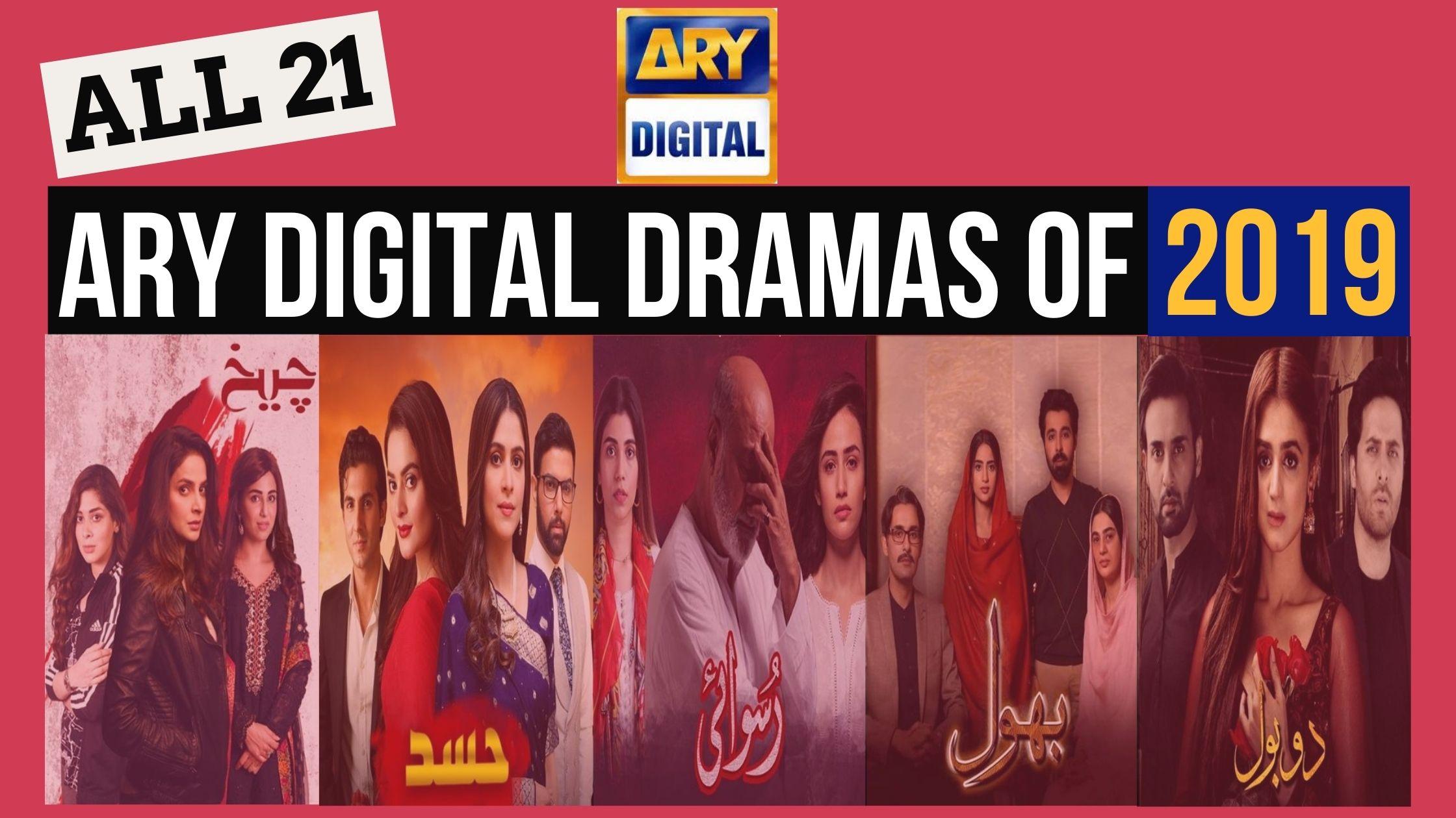 ARY Dramas List 2019