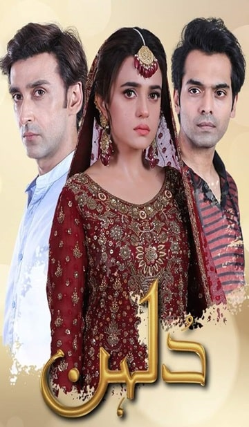 Dulhan Cover