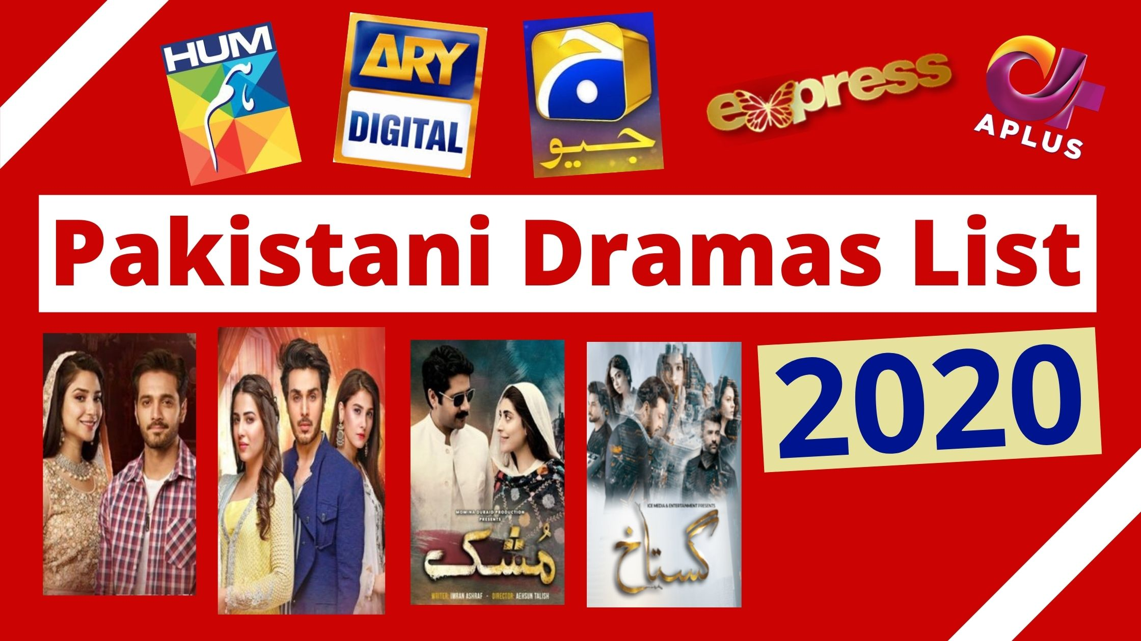 Pakistani Dramas List 2020