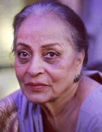 Zaheen Tahira