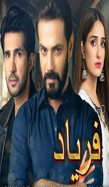 Faryaad Cover