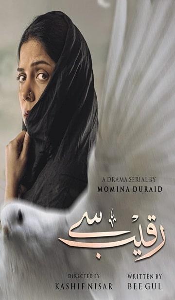 Raqeeb Se Cover