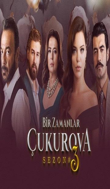 Bir Zamanlar Çukurova Cover